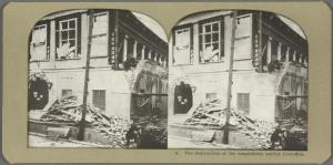 The destruction of the magnificent marble Postoffice.
