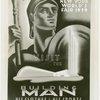 Art - Murals - Man Building, poster (Fernando Texidor)