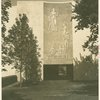 Art - Murals - Medicine and Public Health Building (Hildreth Meiere) - The School