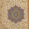 Shams: sunburst pattern, fol. 1