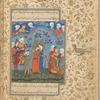 Yûsuf reunited with his father Ya'qûb (Jacob).