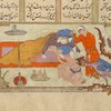 Rûdâba giving birth to Rustam.