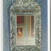 Silver mirror frame presented to King Charles II.