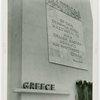 Greece Participation - Plaque at entrance