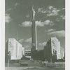 Russia (USSR) Participation - Building - Exterior