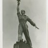 Russia (USSR) Participation - Building - Joe the Worker statue