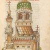 Templum Salomonic f. 42