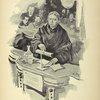 Rech Nadezhdy Konstantinovny.