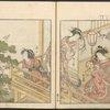 Seiro Bijin awase sugata kagami = A mirror of beauties of the Green House.