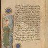 Kitâb al-tibb, f. 39