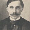 Clyde Fitch