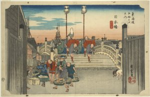 Tōkaido gojūsan tsugi no uchi