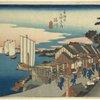 Shinagawa, Hinode