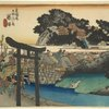 Fujisawa, Yugio-ji