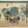 Mishima, Asagiri