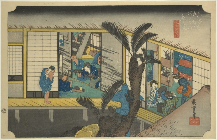 Akasaka, Riosha shoyu. = Akasaka [Station 37], Dinner guests, the interior of an inn.
