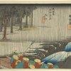 Tsuchiyama