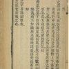 Bian yao xue wei zui li lun
