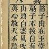 Tian fu shang di yan ti huang zhao