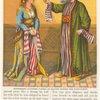 Blue-beard accusing Fatima of opening the blue-closet.