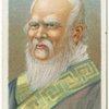 Confucius. (551-478 B.C.)