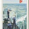 Naval kite.