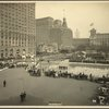 Japan. 1917. The Battery Park