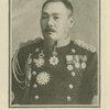 General Oku.