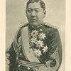 Field Marshall Marquis Owao Oyama.