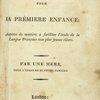 Six histoires pour la prémiere enfance [Title-page].