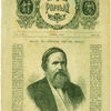Brazil, its emperor and its people. Frank Leslies Popular Monthly, April 1876.