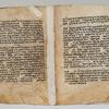 Folios 75v-76r: Genesis 31:42-32:9