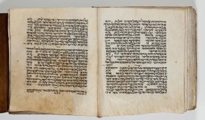 Folios 425v-426r: Numbers 27:19-28:16