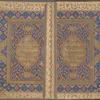 Sarlawh, fol. 3v-4