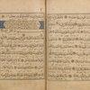 Qur'ân, fols. 42v-43r