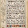 Qur'ân, [f. ?]