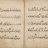 Qur'ân, fragment. [Sûrat al-Naba']