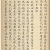 Za ji [shang]