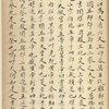 Jiao te sheng [shang]