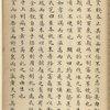 Fang ji ; Zhong yong [shang]
