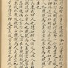 Zhong yong [xia]