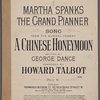 Martha spanks the grand pianner