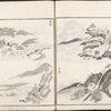 Sansui ryakugashiki = How to draw simple landscapes