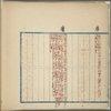 Chun qiu zuo zhuan : [er juan] = [Index of characters in the Ch'un Ts'ew and Tso Chuen]