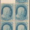 1c blue Franklin block of five