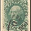10c green Washington single