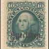 10c dark green Washington specimen single