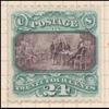 24c green & violet Declaration of Independence reprint single