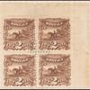 2c brown Post Rider & Horse reprint block of four