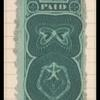 1 ounce tobacco revenue stamp
